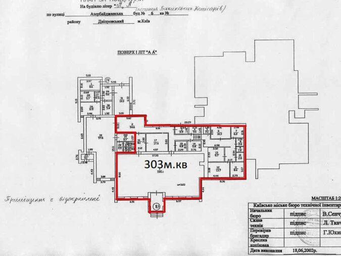 План здания_Азербайджанская303м.кв.
